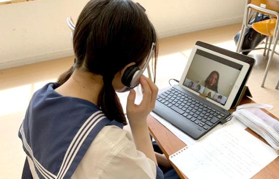 ICTを活用した相互学習