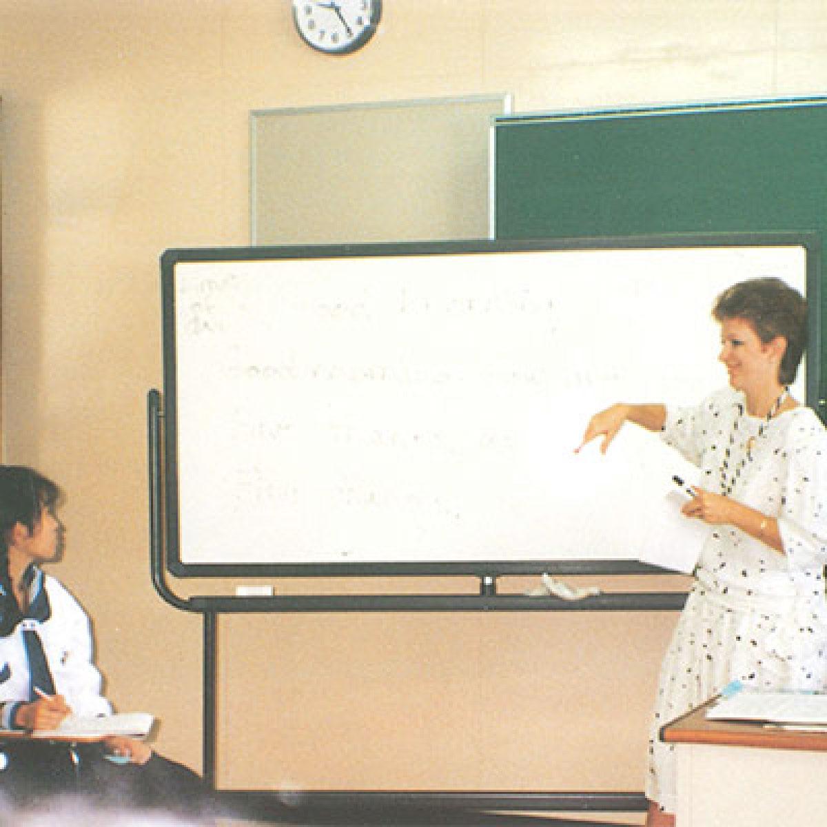 英語科設置